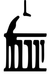 university_of_iowa_logo_wiki_crop_bw